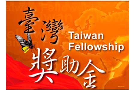 "Becas ""Taiwan Fellowship"""
